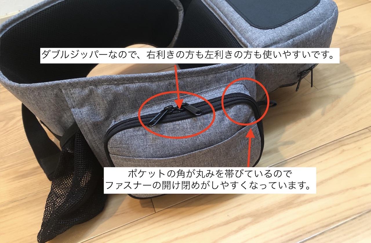 TushBabyサイドポケット2